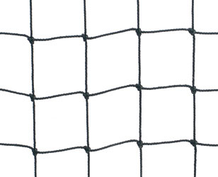 No.16 2.0mm cricket Netting
